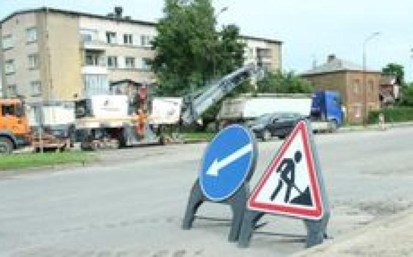 Prasideda didieji darbai Šiaulių miesto gatvėse
