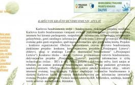 """Nauja skaitmeninė aplinka """"Karšuvos bendruomenių ateljė"""" vienija Karšuvos krašto bendruomenes"""